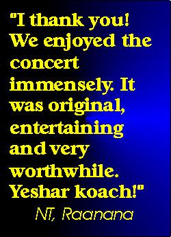 Yisrael Lutnick testimonial