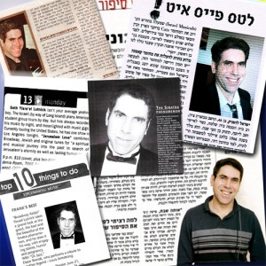 Yisrael Lutnick Press Credits