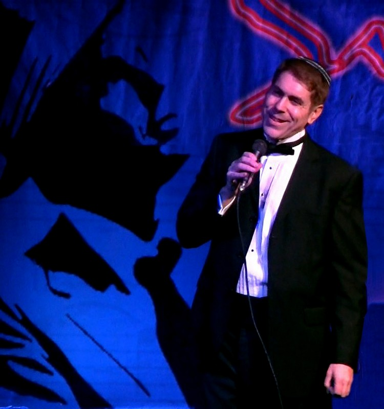 Yisrael Lutnick Sings Sinatra